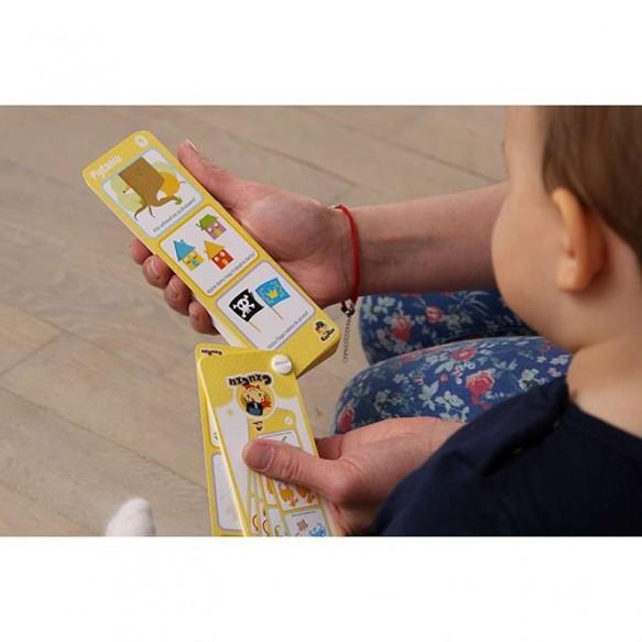 CzuCzu, Zagadki dla dzieci w wieku 2-3 lat